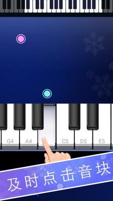 钢琴节奏师手游最新版