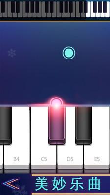 钢琴节奏师手游