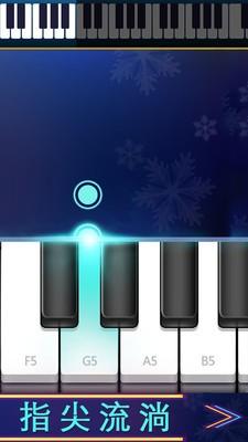 钢琴节奏师游戏下载