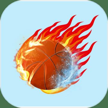 烈火篮球中文破解版