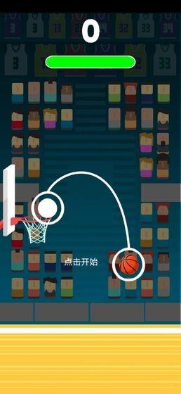 烈火篮球安卓版下载