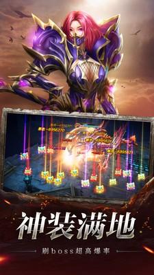 奇迹之剑游戏下载