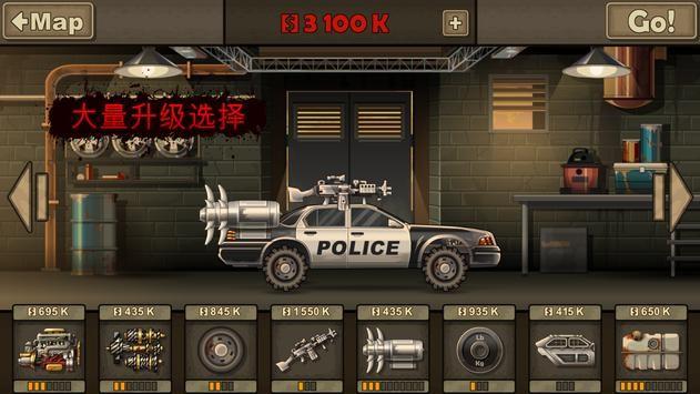 战车撞僵尸2中文手机版中文版