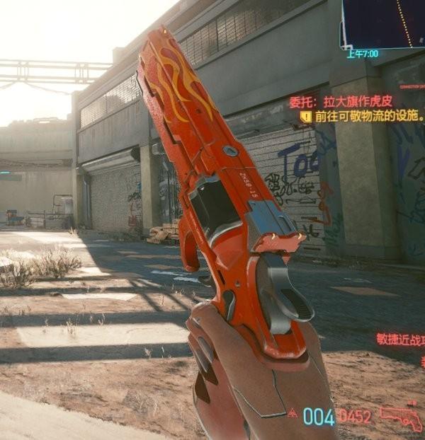 赛博朋克2077火焰涂装手枪前奏获取位置 火焰涂装手枪前奏获取方法