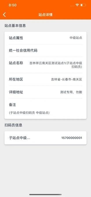 码上行动app官方下载