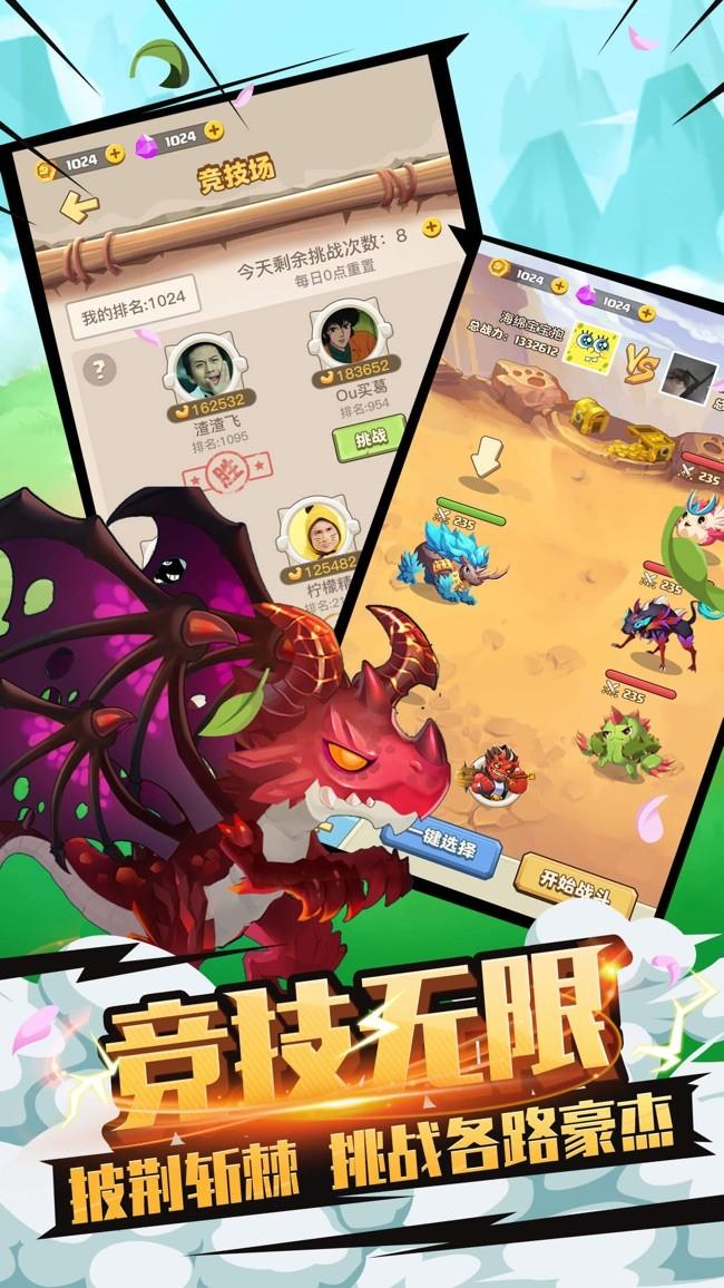 疯狂恐龙世界手机免费下载