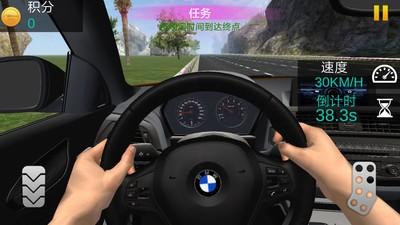 超车小能手游戏手机版下载