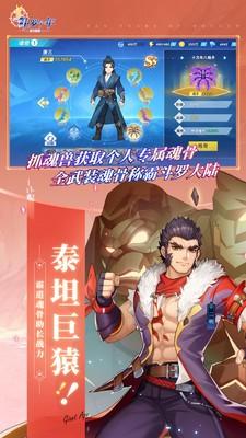 斗罗十年龙王传说游戏中文版下载