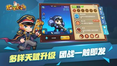 放学别跑游戏中文版下载