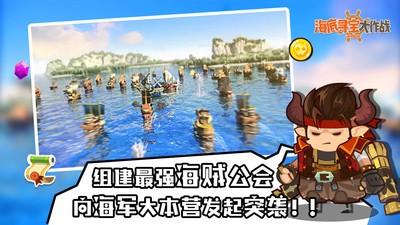 海底寻宝大作战游戏破解版下载