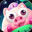 猪来了游戏破解版无限金币钻石版