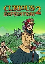 奇妙探险队2中文破解版免安装