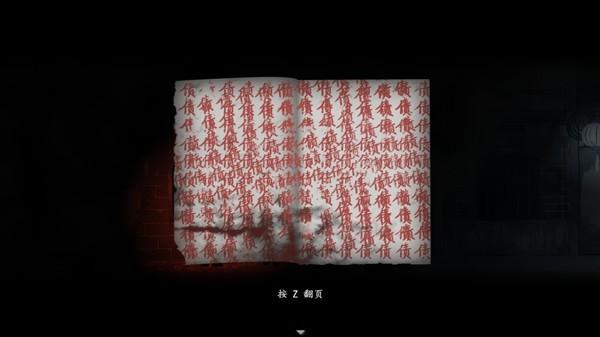 烟火中文版下载