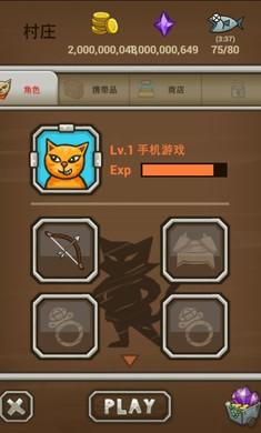 猫射手无限金币钻石版下载