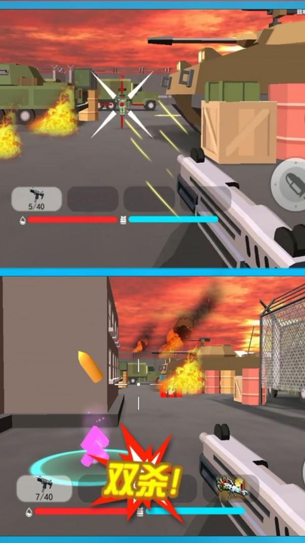 和平荣耀荒野枪战游戏下载