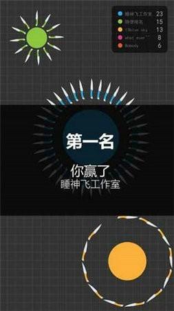 我玩飞刀贼6手机版中文版下载