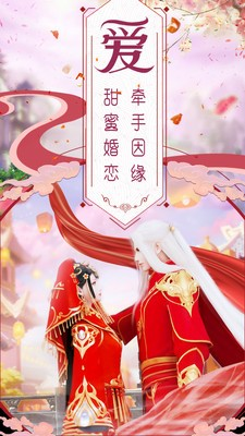 仙风道骨手游中文版正版