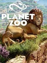 动物园之星中文破解版免安装