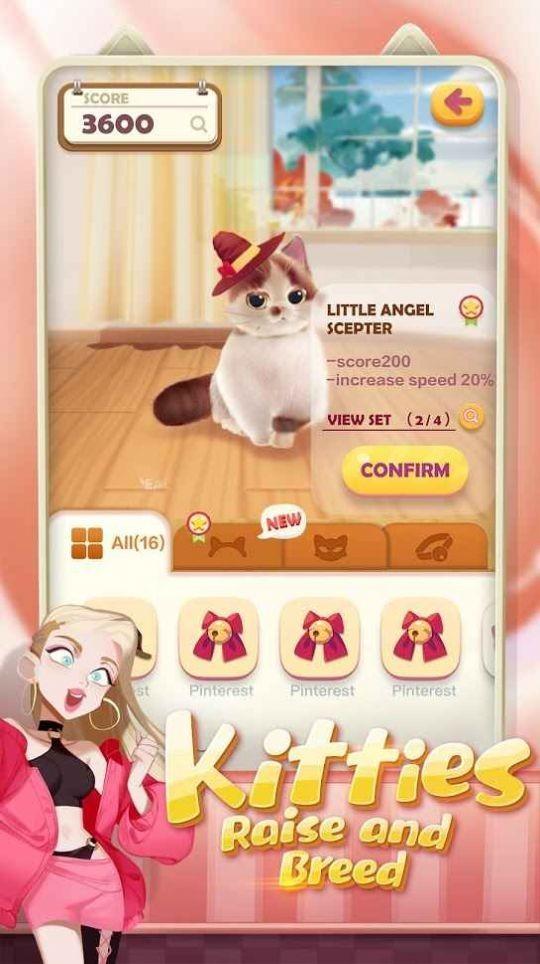 猫猫粉碎安卓版下载