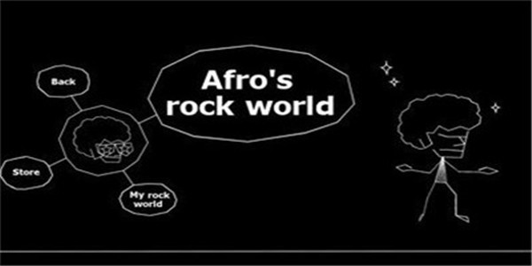 摇滚非洲游戏免费安卓下载
