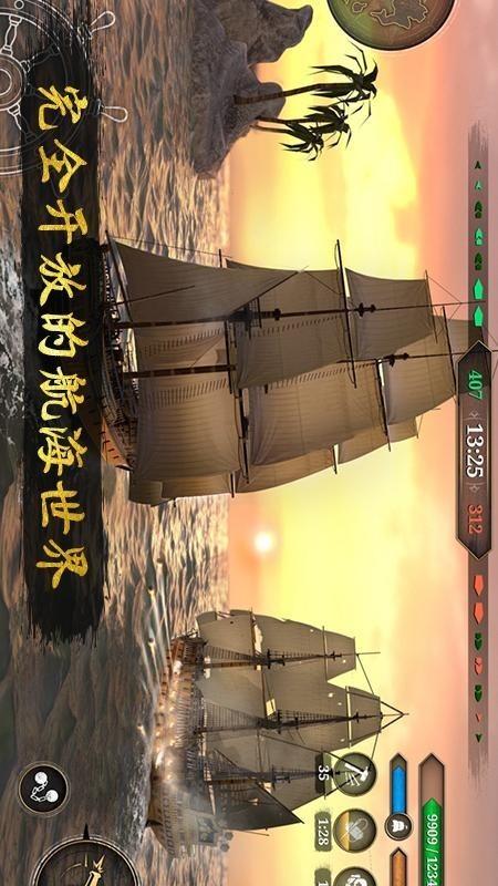 深海狩猎者中文版手机版正版