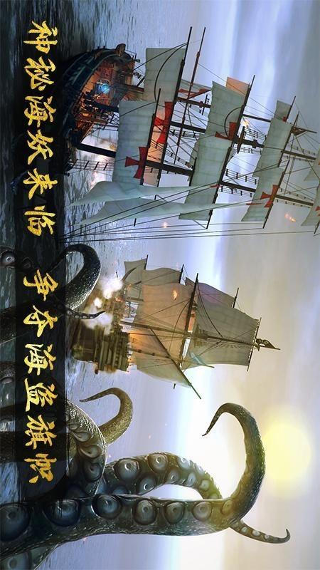 深海狩猎者中文版下载
