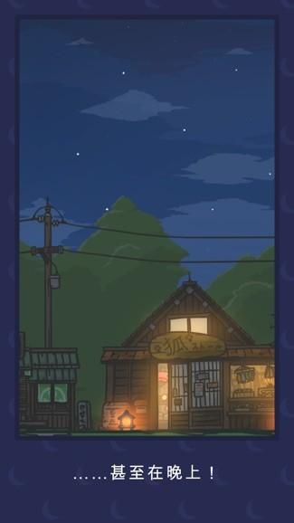 月兔历险记最新版下载安装