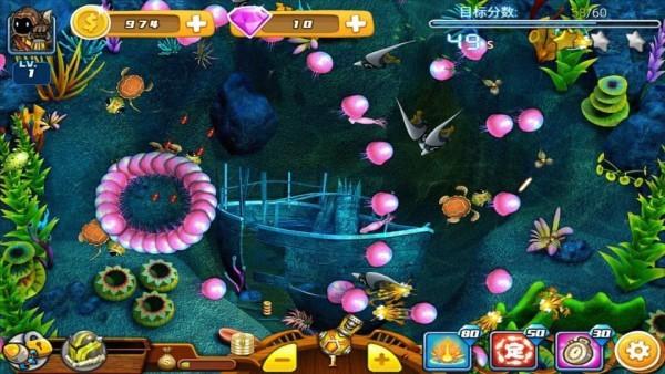 奇迹之海游戏下载