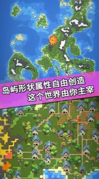 我的文明模拟器中文版最新