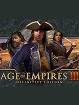 帝国时代3决定版中文版免安装