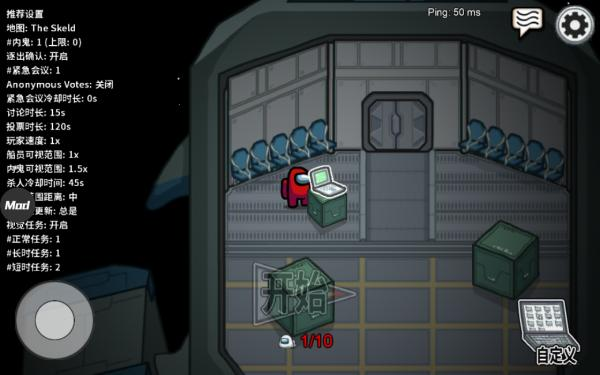 在我们之间护士模式游戏最新版下载