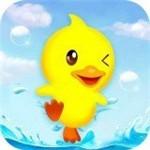 救救小鸭游戏  v1.0