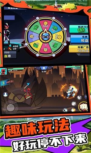 火柴人王者2手机版中文版