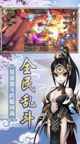 黑悟空传记安卓版游戏下载