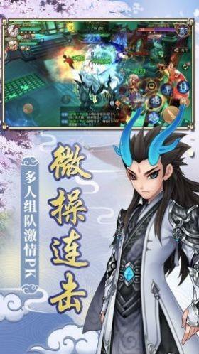 黑悟空传记最新版游戏下载