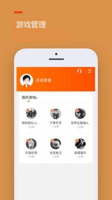 233乐园app安卓版