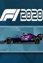 f1 2021汉化破解版