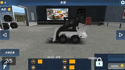 正版火力飞车手机版中文版