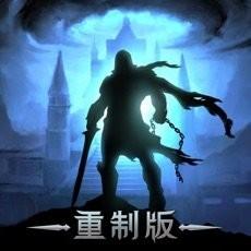 地下城堡2黑暗觉醒内购版