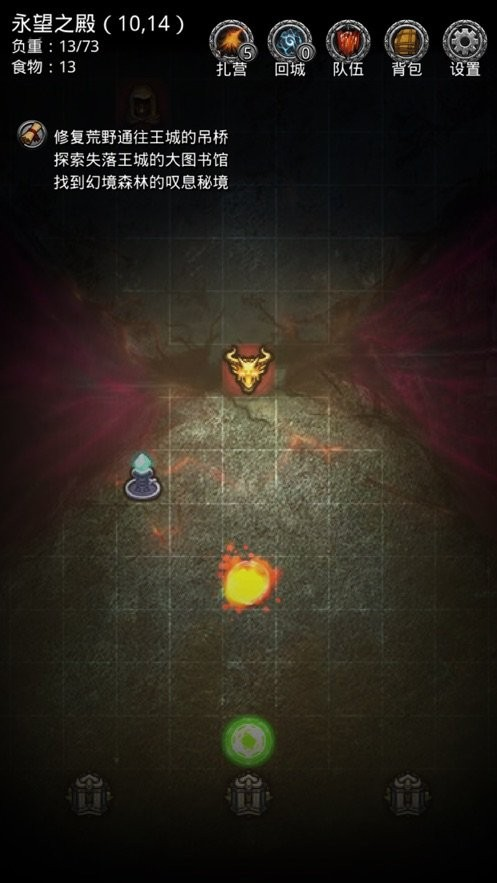 地下城堡2黑暗觉醒重置版