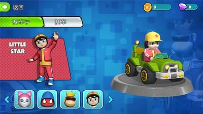 超级卡丁车比赛中文版下载