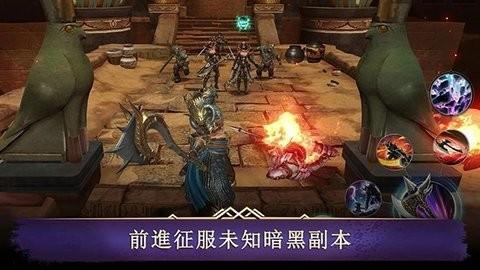 暗黑复仇者3破解版游戏下载