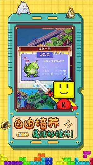 开拓神秘岛中文版