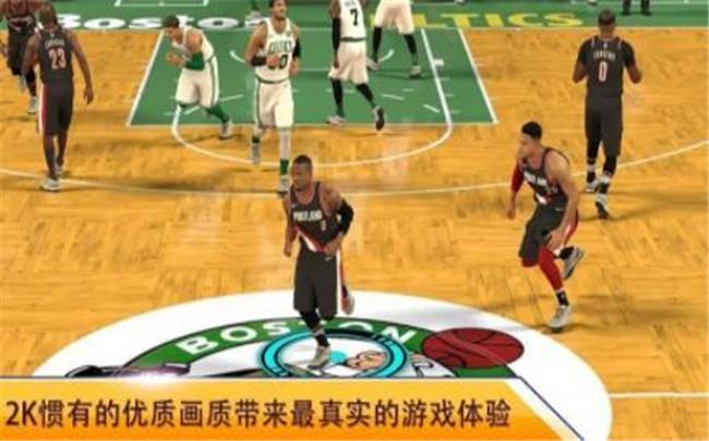 nba2k20中文版手机版豪华存档下载