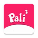 pali2轻量版在线观看