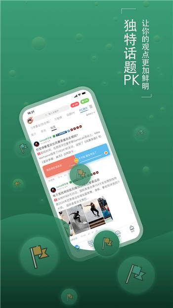 旅法师营地官网app下载安装