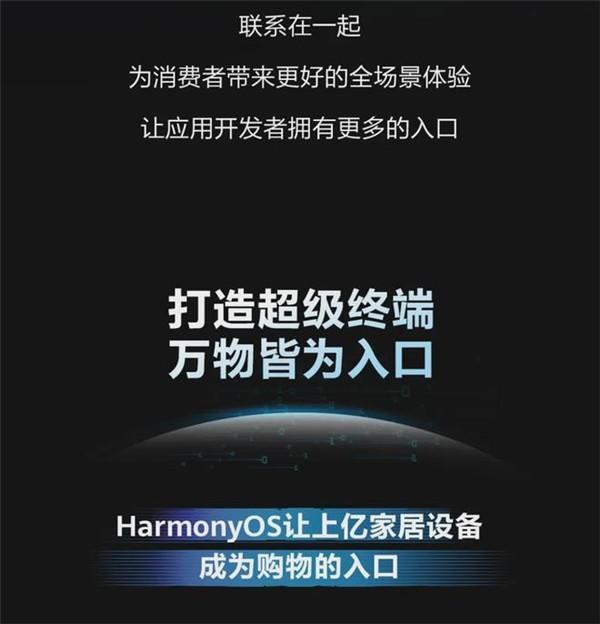 鸿蒙os2.0官网最新版