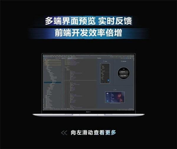 鸿蒙os2.0系统官网最新版