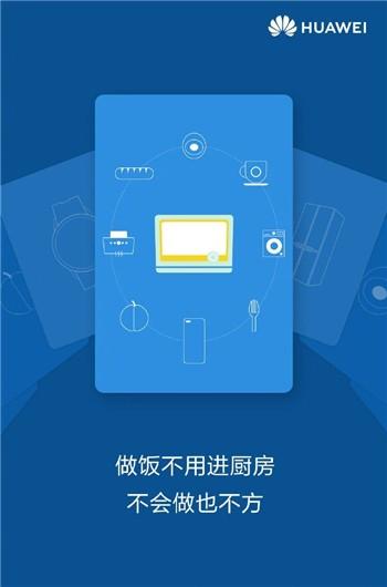 鸿蒙harmony2.0beta系统刷机包安装