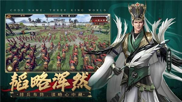 乱世逐鹿风起三国游戏官方版下载
